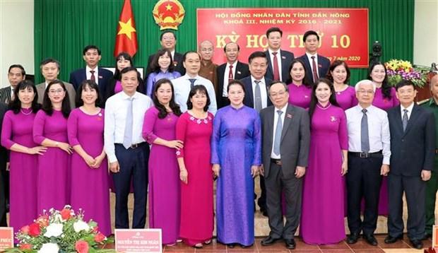 越南国会主席出席得农省人民议会第十次会议 hinh anh 1