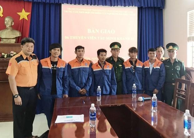 巴地头顿省:6名遇险船员成功获救 hinh anh 1