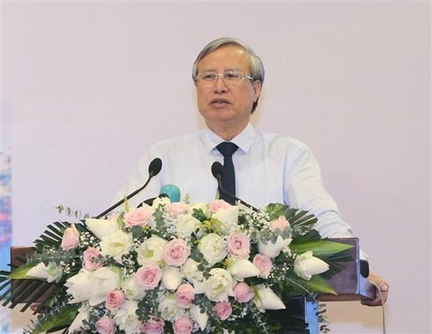 陈国旺:进一步提高政策性贷款效果 向穷人和弱势群体提供更好援助 hinh anh 1