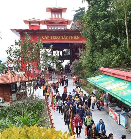 永福省——休闲度假和宗教旅游目的地 hinh anh 2