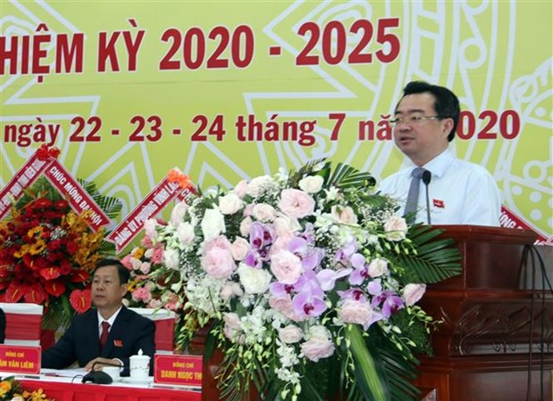 坚江省富国力争到2025年接待游客数量达1000万人次 hinh anh 2