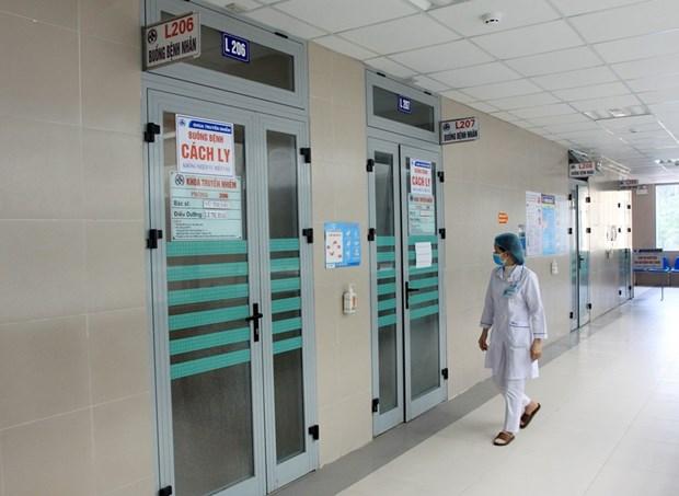 越南岘港市出现一例本土疑似新冠病例 患者居住地已被封锁 hinh anh 1