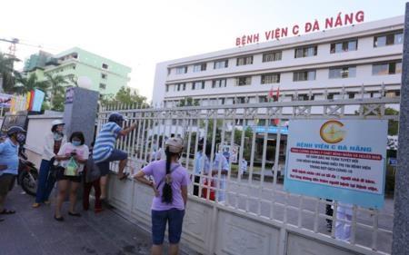 新冠肺炎疫情:越南卫生部发布第16号紧急通知 hinh anh 1
