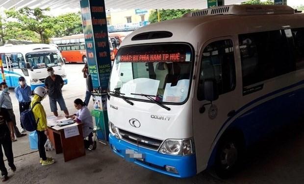 承天顺化省暂停往返岘港的客运路线 hinh anh 1