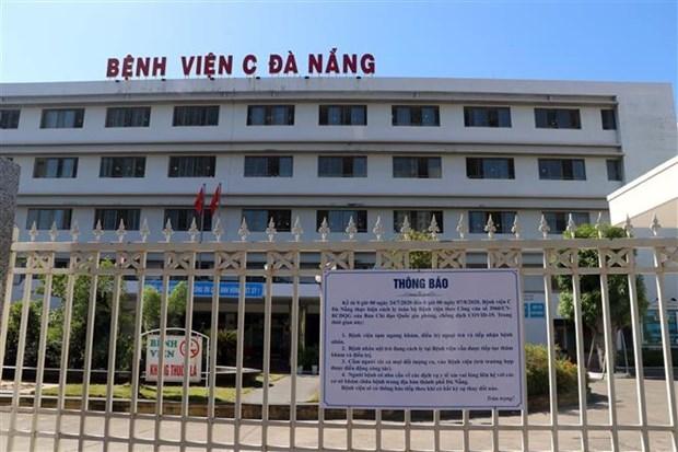 岘港市六个郡实施政府总理的社交距离措施 hinh anh 1