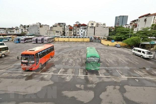 7月28日起河内暂停往来岘港的客运服务 hinh anh 1