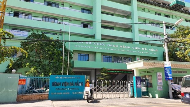 新冠肺炎疫情:卫生部派出医疗队伍驰援岘港市 hinh anh 2