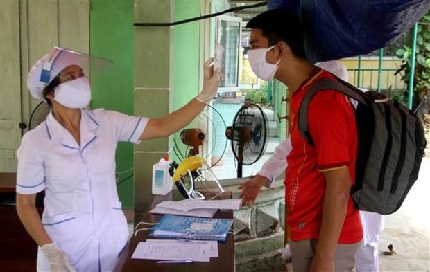 广南省和岘港市增加封锁部分区域  防止疫情在社区中传播 hinh anh 2