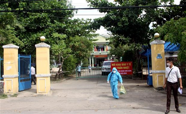 广南省和岘港市增加封锁部分区域  防止疫情在社区中传播 hinh anh 1