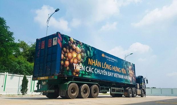 兴安省多举措促进农产品销售 hinh anh 2