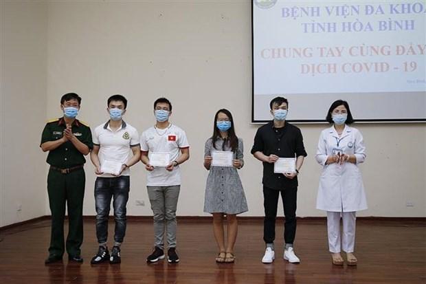 在和平省综合医院接受治疗的四例新冠肺炎病例治愈出院 hinh anh 1