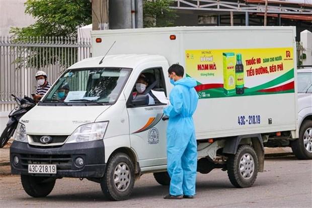 岘港市对海洲郡卫生中心进行医学隔离 hinh anh 2