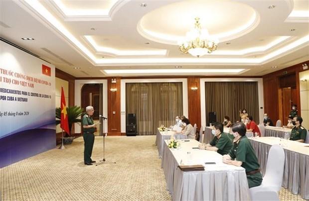 越南接受由古巴援助的防疫药品 hinh anh 1