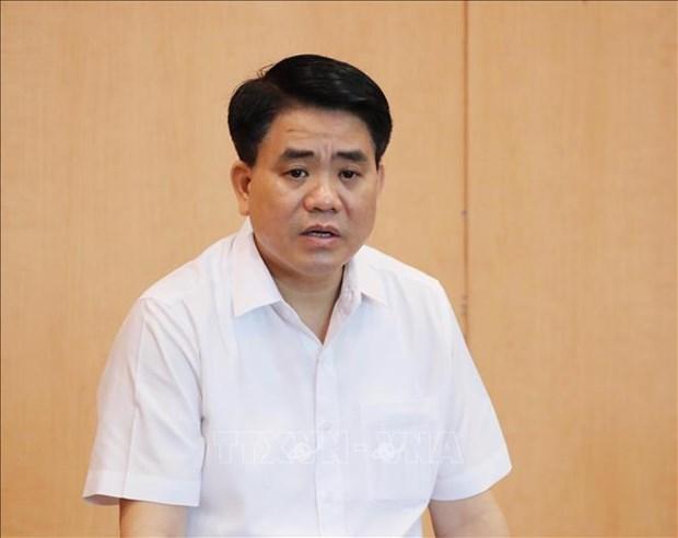 河内市人民委员会主席阮德钟因与3个案件有关而被停职服务调查 hinh anh 1