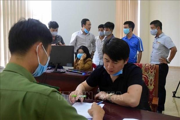 承天顺化省对组织网络赌博的7名外国人进行处罚和驱逐出境 hinh anh 1