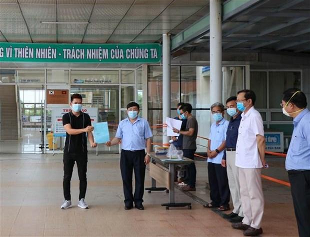越南新增两例新冠肺炎确诊病例治愈出院 hinh anh 1