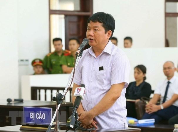 越南公安部对丁罗升等交通运输部官员进行起诉 hinh anh 1