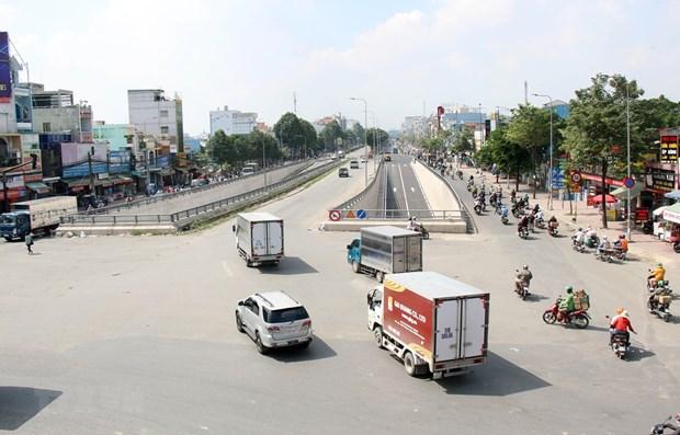 胡志明市努力加快重点工程项目建设 完成全年目标任务 hinh anh 2