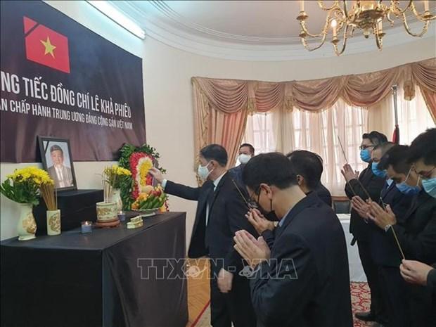 越南驻埃及大使馆举行原越共中央总书记黎可漂吊唁仪式 hinh anh 1
