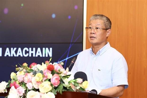 akaChain技术平台在河内亮相 援助企业建设经营网络 hinh anh 2