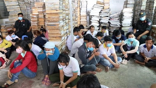 乂安省边防部队缴获大量毒品 西宁省公安成功破获一起赌博案 hinh anh 2
