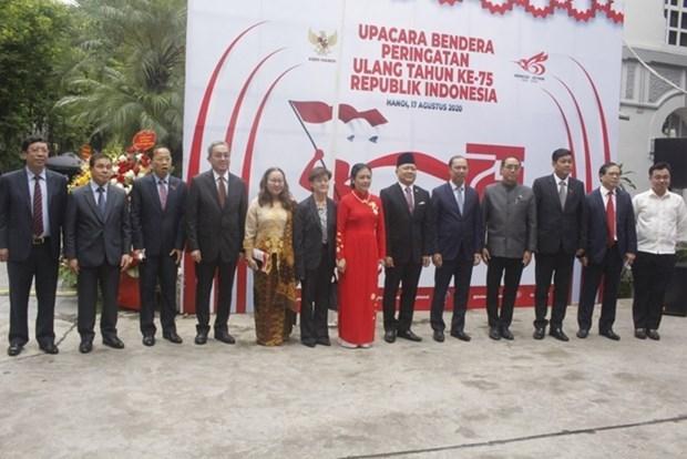 印尼共和国国庆75周年纪念活动在河内举行 hinh anh 1