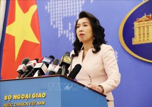 越南要求马来西亚查明真相并严厉处置执法致死一名越南渔民的执法人员 hinh anh 1