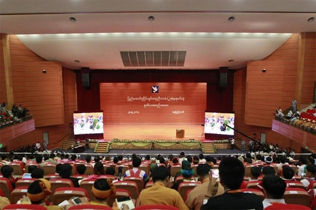 第四届21世纪彬龙和平大会面向缅甸民族团结 hinh anh 1