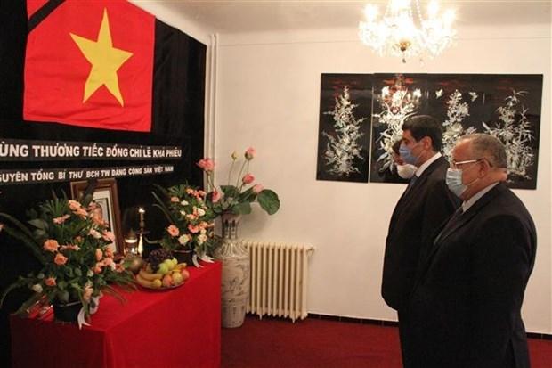 世界各国领导人就原越共中央总书记黎可漂逝世向越南党、国家领导人致唁电 hinh anh 1