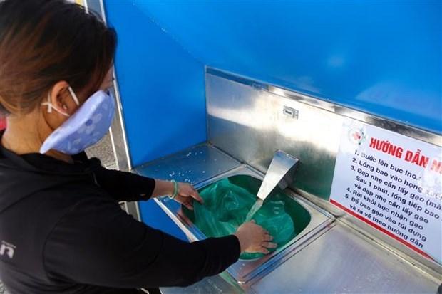 新冠肺炎疫情:岘港市绝不能掉以轻心和持主观态度 hinh anh 1