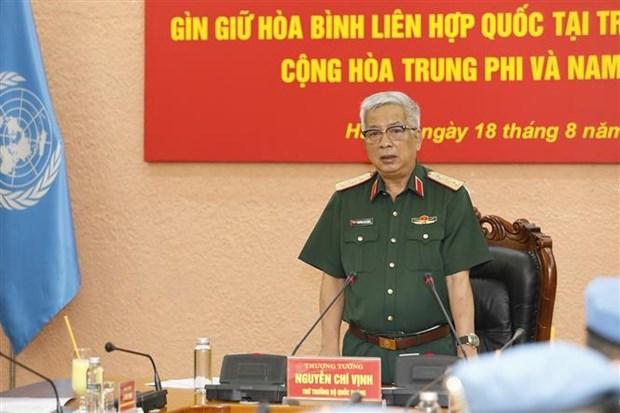 越南增派10名军官参加联合国维和行动 hinh anh 2