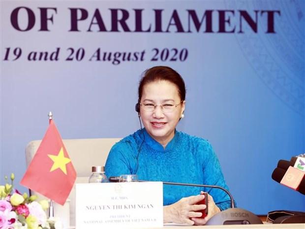 越南国会主席阮氏金银出席第五次世界议长大会视频会议 hinh anh 2