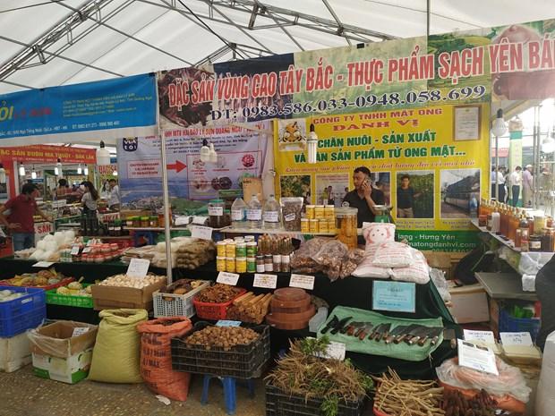 2020年越南国际农业展将于12月举行 hinh anh 2