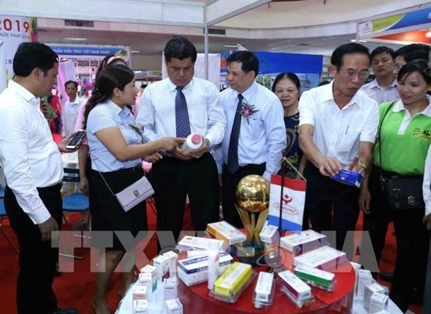 2020年越南国际农业展将于12月举行 hinh anh 1