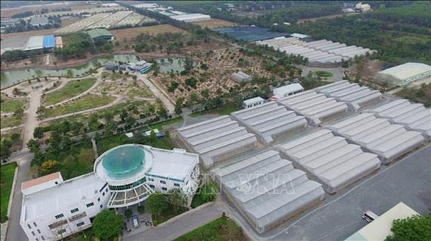 胡志明市高科技园区吸收投资约达190亿美元 hinh anh 1