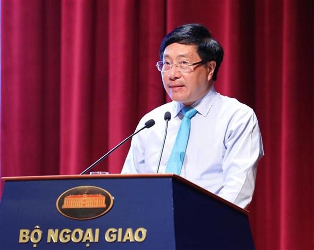 越南外交部门75周年:外交部门对建设和捍卫国家事业做出巨大贡献 hinh anh 2