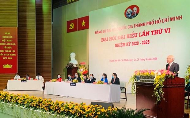 胡志明市国际大学城力争建成示范性大学城 hinh anh 1