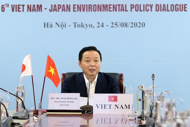 第六次越日环境政策对话:面向可持续发展的共同目标 hinh anh 2