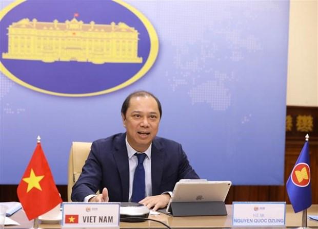 2020东盟轮值主席年:第24次东盟-韩国副部长级年度对话会以视频形式召开 hinh anh 2