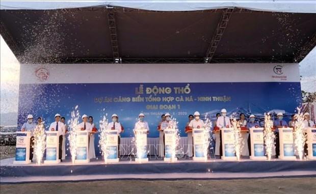 越南动工兴建投资总额逾1.46万亿越盾的卡纳综合海港 hinh anh 1