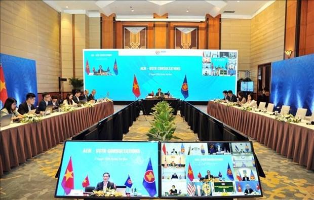 继续开展东盟与美国扩大经济合作倡议 hinh anh 1
