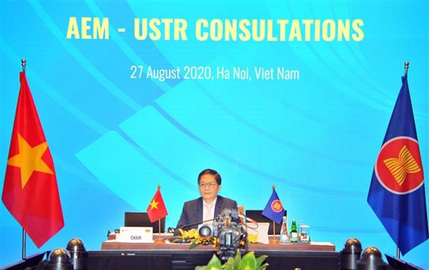 继续开展东盟与美国扩大经济合作倡议 hinh anh 2