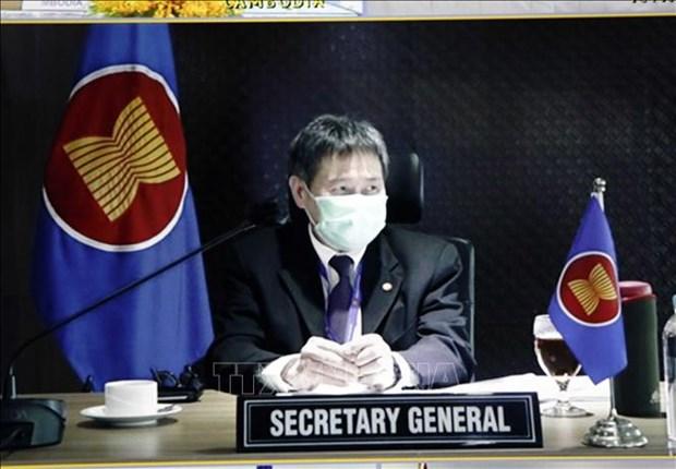 关于建立东盟身份认同的视频会议召开 hinh anh 2