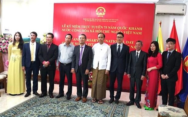 庆祝越南国庆75周年活动陆续在老挝和文莱等东南亚国家举行 hinh anh 3