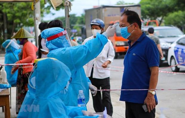 越南无新增病例 社区传播风险依然存在 hinh anh 1