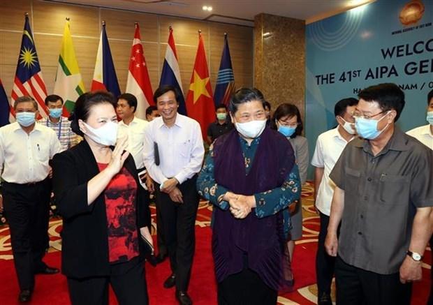 越南国会主席阮氏金银出席第41届东盟议会联盟大会会前彩排活动 hinh anh 1