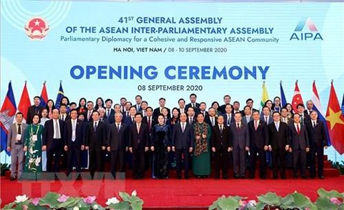 AIPA 41: 越南在东盟议会联盟大会主席年内做出积极贡献 hinh anh 1