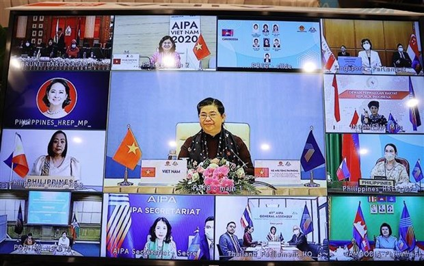 第41届东盟议会联盟大会第一天议程的新闻公报 hinh anh 1