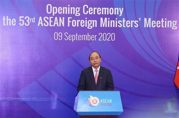 阮春福总理:东盟需要继续团结和坚定自己的道路和方式 hinh anh 1
