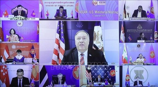 美国国务卿:中国在东海提出的主权声索是违法的 hinh anh 1